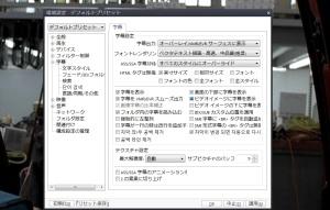 字幕ダイアログボックス