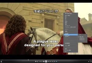 subtitles selection
