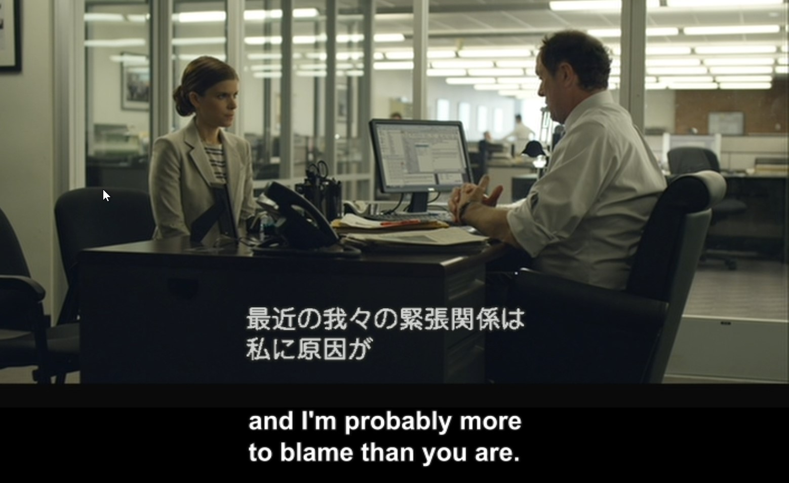 to blameか、to be blamedか?