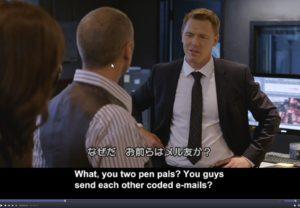 BK_E02_e-mails
