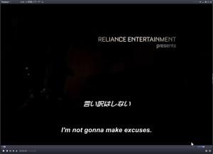 first_subtitle_scene