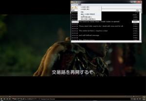 1st_subtitle_box2