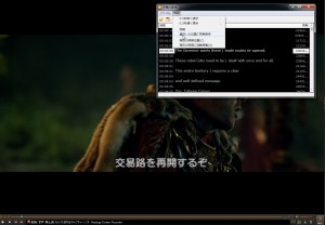 1st_subtitle_box3_selected