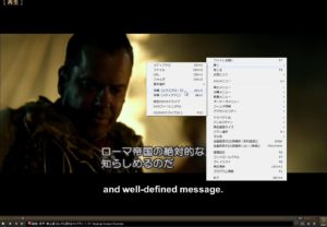 open_subtitle_file