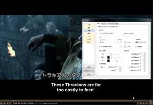 subtitle_settings