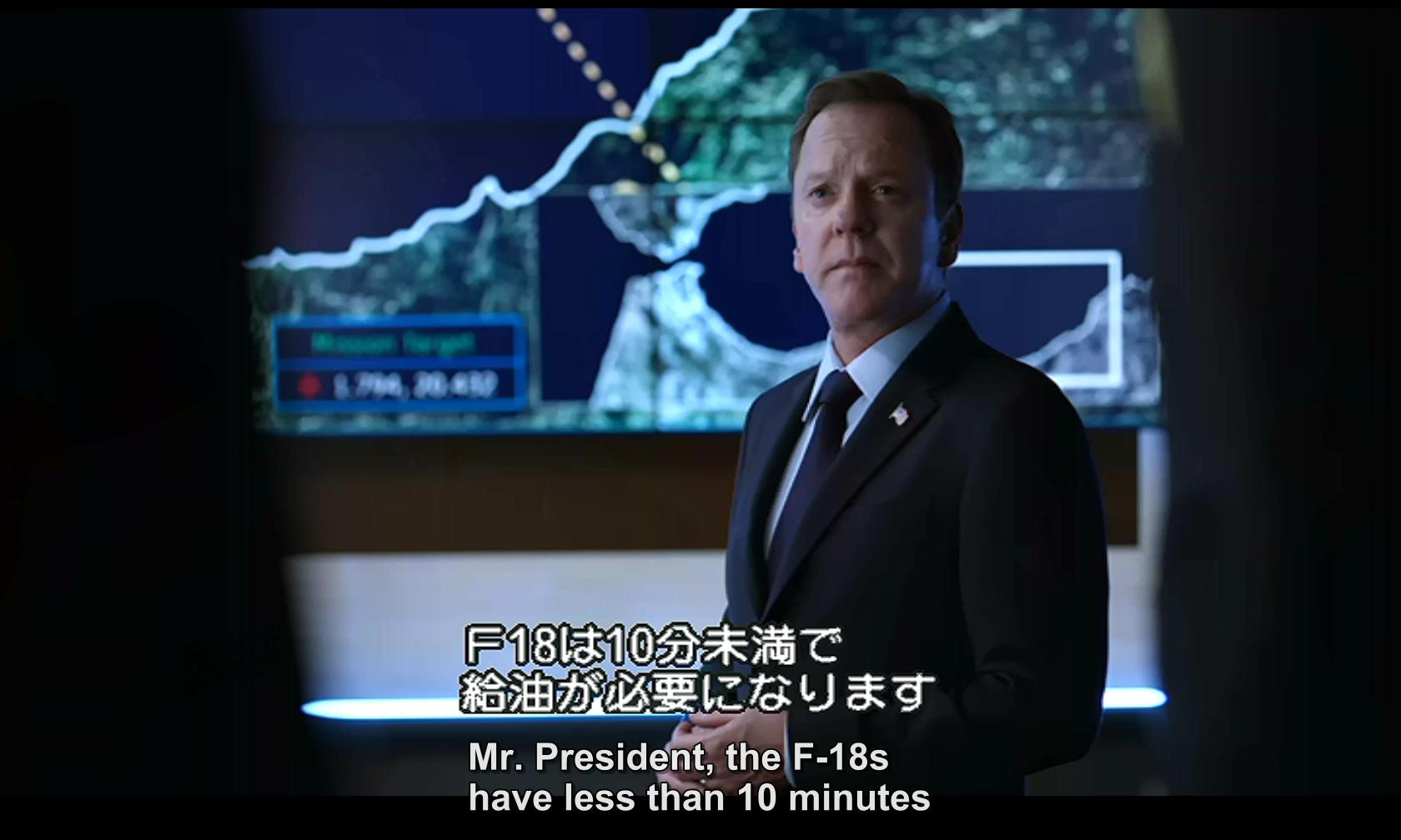 F18s、access、humbling、in the first place(「サバイバー」シーズン1、第5話)