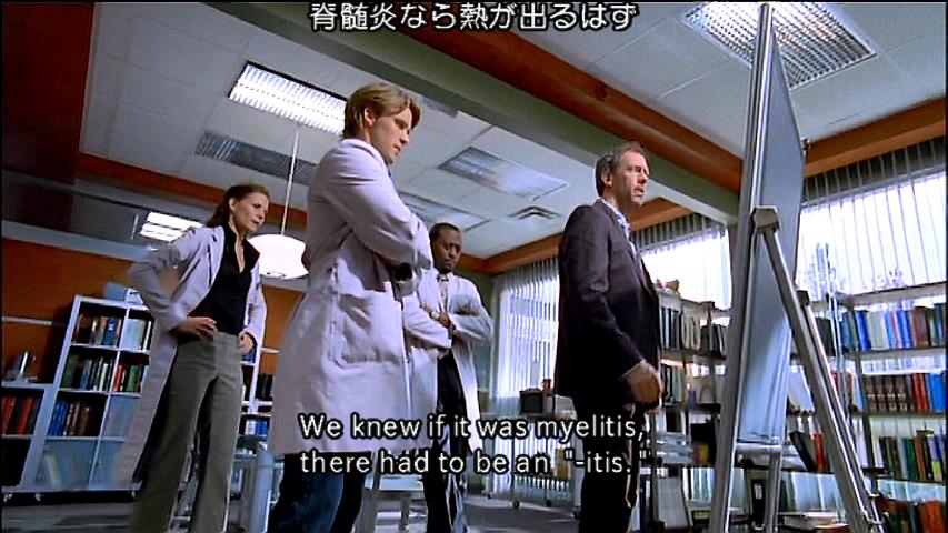 「Dr.HOUSE」シーズン2第5話(followほか)