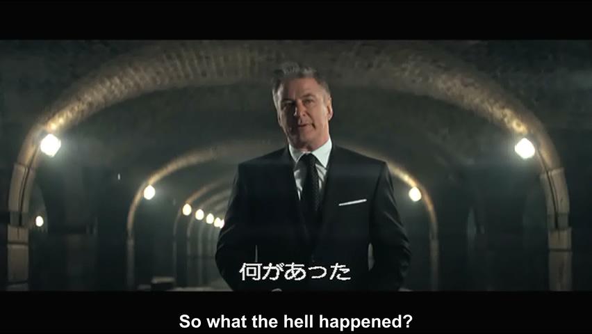 「ミッション:インポッシブル/フォールアウト」(What happens?)