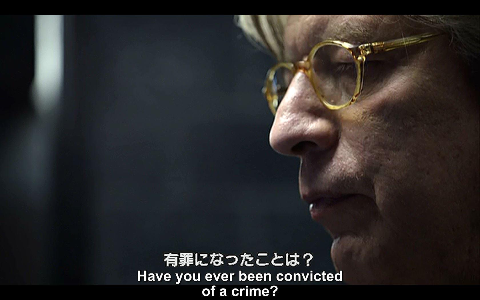 「ザ・ブラックリスト(The Blacklist)」シーズン1の第2話(convicted ofほか)