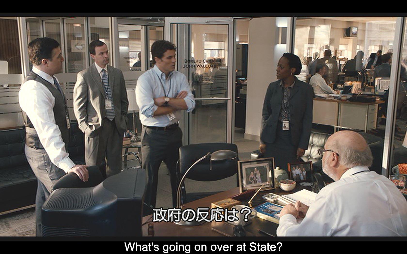 記者たち~衝撃と畏怖の真実(Shock and Awe)