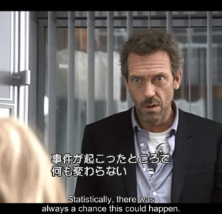 「Dr. HOUSE」シーズン3の12話(クジラの公式)