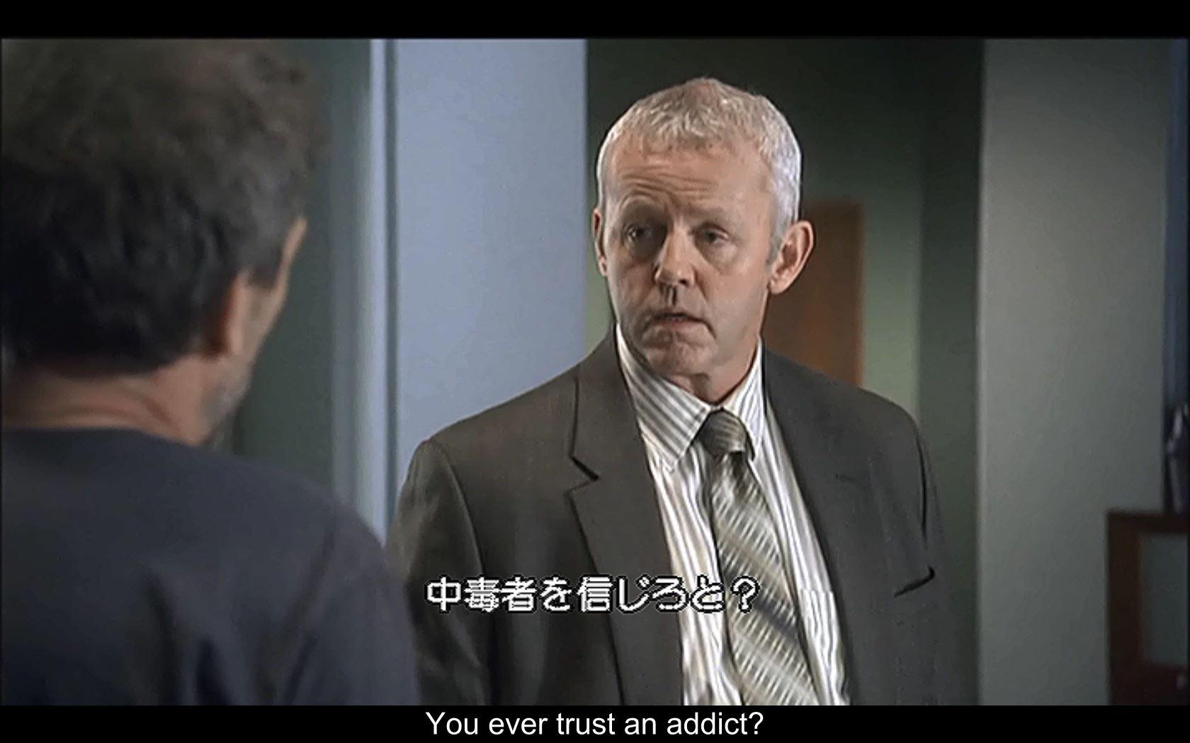「Dr. HOUSE」シーズン3の11話(take it out onなど)